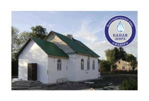 Благотворительный проект «40 храмов»