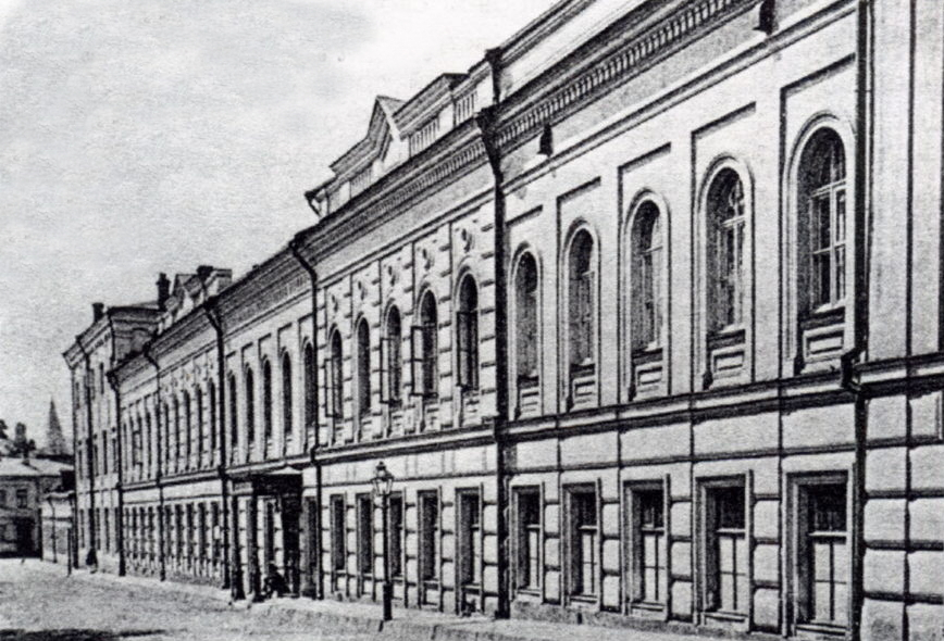 Благовещенский пер., Комиссаровское училище