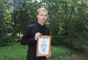 Евгений Чекрыжов