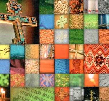 Фотовыставка «Краски Православия. Польша»