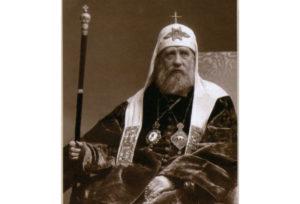 Донской монастырь. Патриарх Тихон