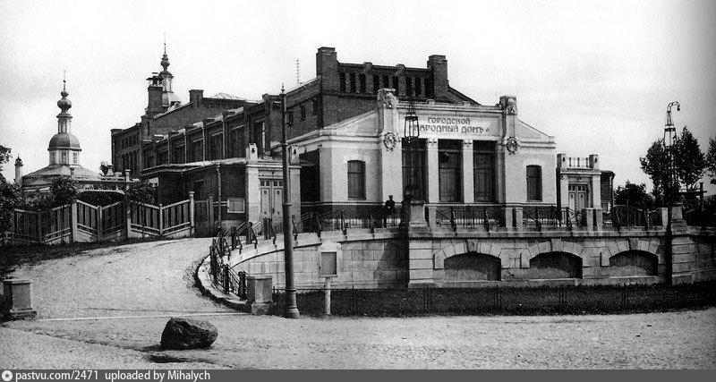 Введенский народный дом