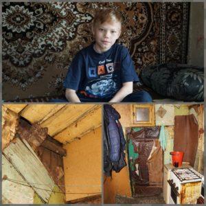 Поддержка для семьи Светланы и Алексея