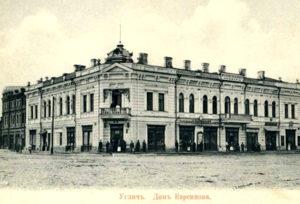 Дом Еврейновых
