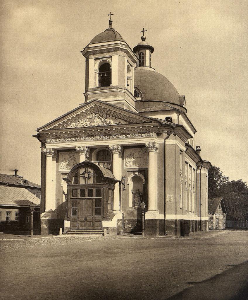Армянская церковь в Армянском переулке