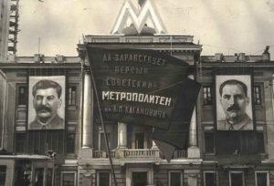 Большая Дмитровка