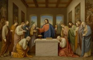 Тайная вечеря в виде Евхаристии