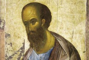 Место встречи апостола Павла с христианами Рима