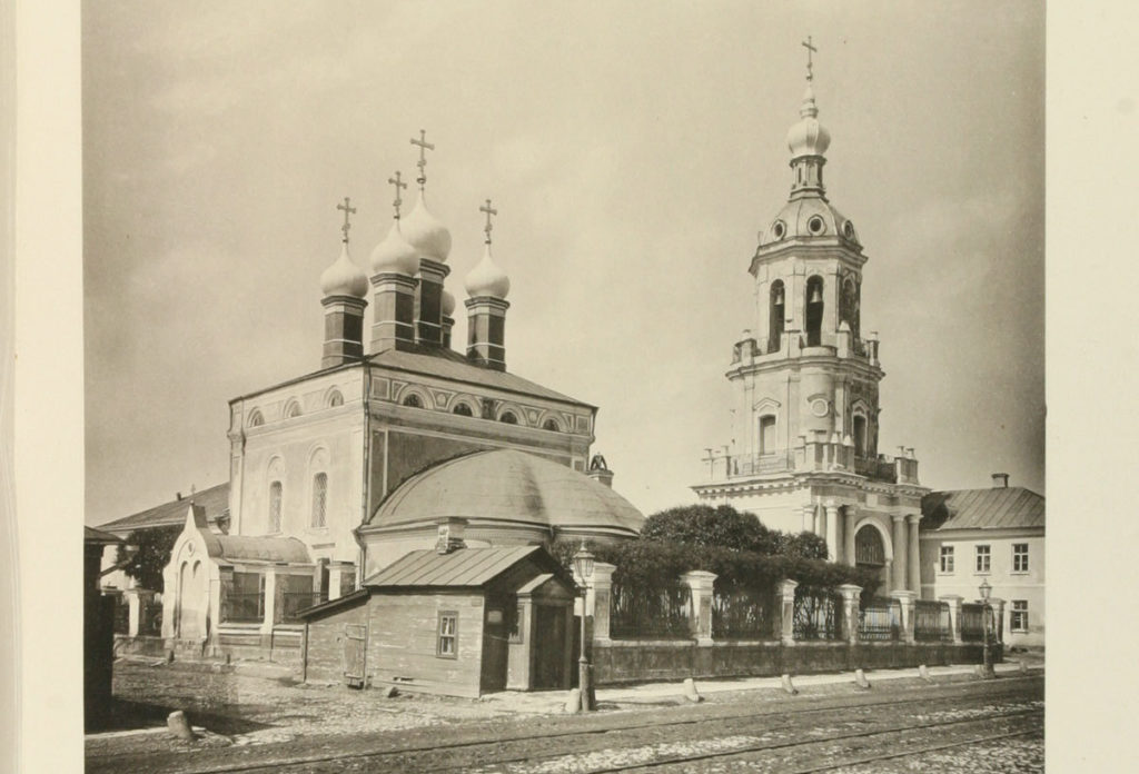 Церковь Николая Чудотворца на Студенцах