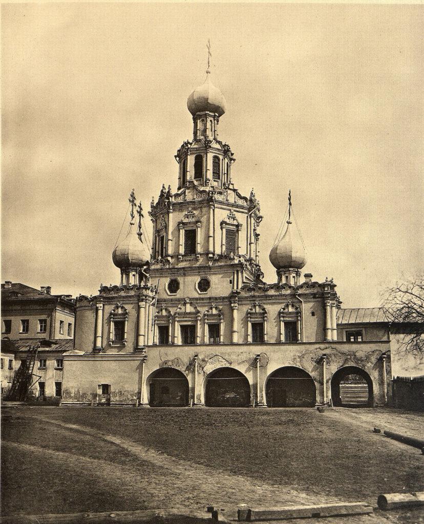 Церковь Знамения Пресв. Богородицы при доме графа Шереметева на Воздвиженке