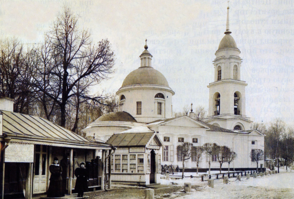 Ваганьковское кладбище. У храма Воскресения Словущего