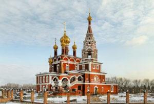 Богоявленский кафедральный собор (Курган)