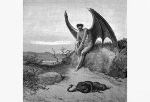 Суд Божий и последствия грехопадения