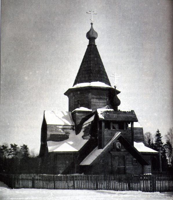 Церковь Николая Чудотворца у Соломенной Сторожки