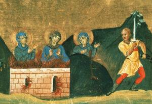 Святые Агапия, Хиония и Ирина