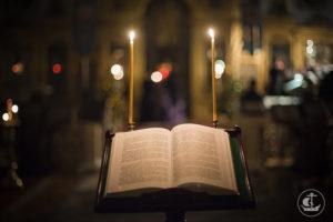 Церковь: «небо на земле» (12.09.2017)
