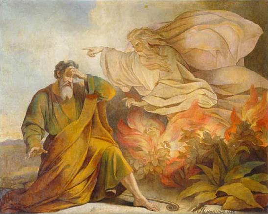 И говорил Господь с Моисеем лицем к лицу