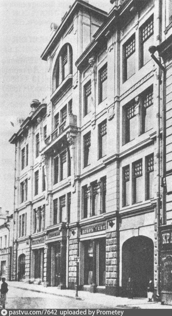 Магазин Леве в Столешниковом переулке
