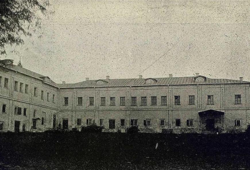 Московский архив МИД (Палаты дьяка Украинцева)