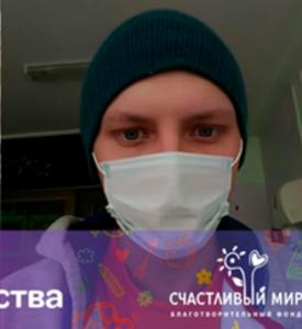 Жизненно необходимое лекарство для Тихона Бартенева