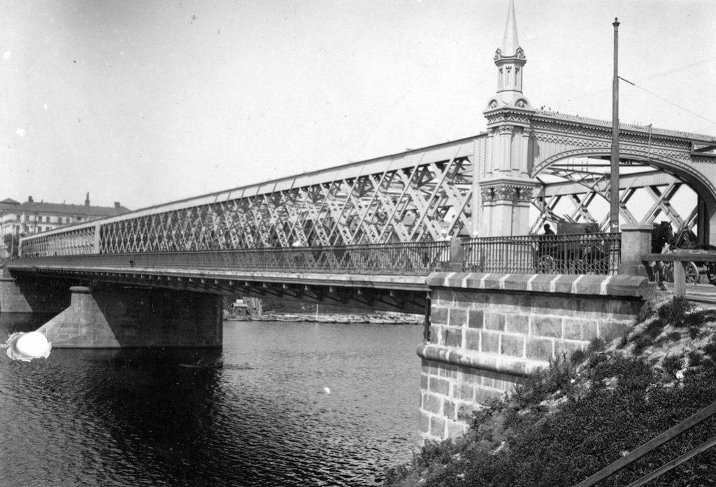 Старый Крымский мост