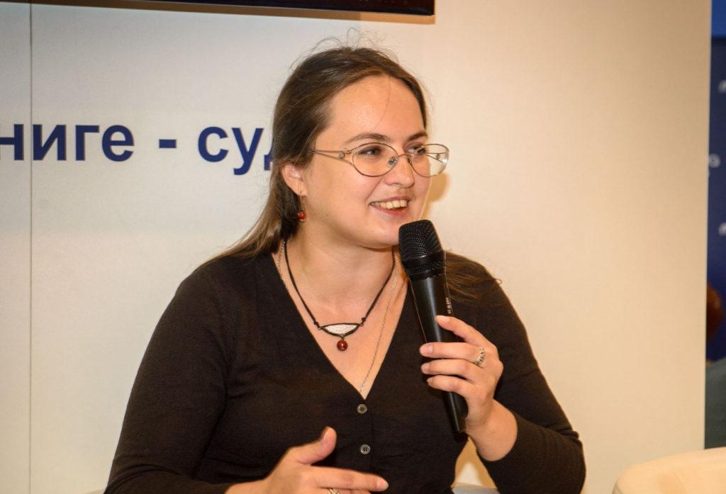 Татьяна Матасова