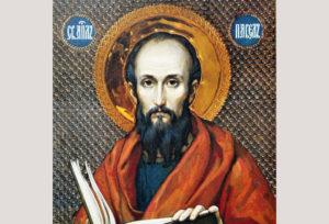 Второе послание апостола Павла к Коринфянам