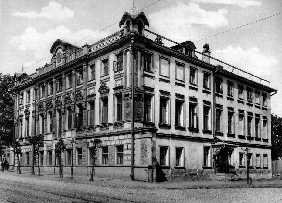 Басманная больница. Отделение в бывшем доме Шибаевой