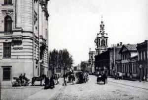 Старая Басманная улица