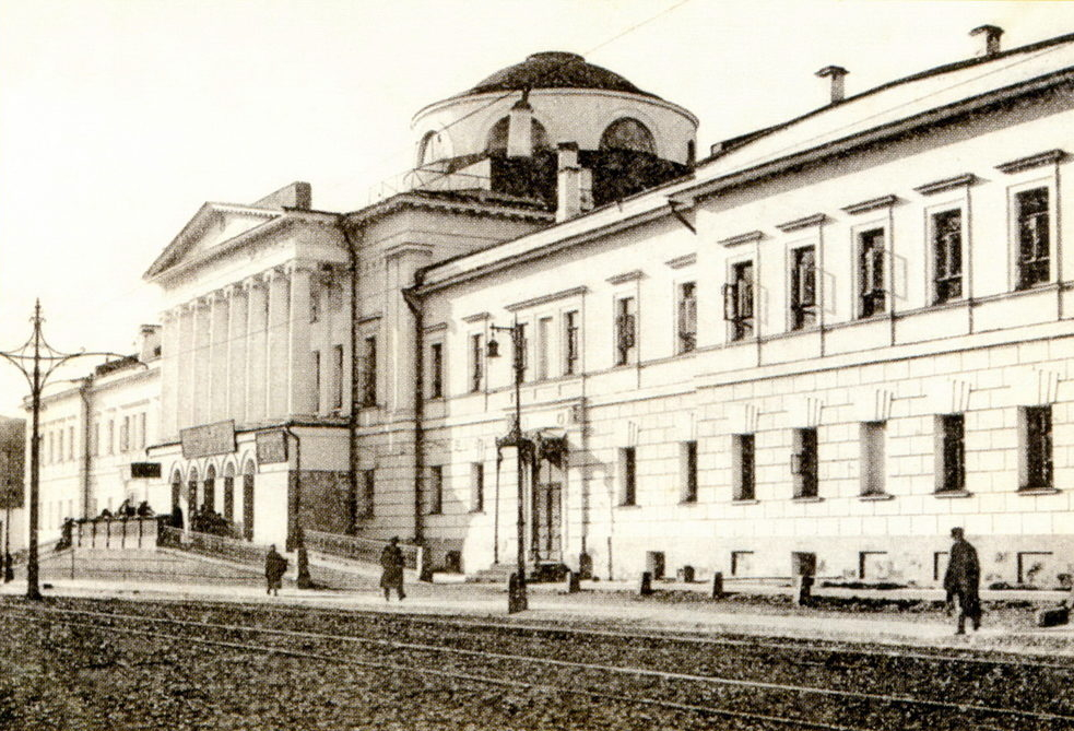 Дом Московского отделения Социального обеспечения на Солянке