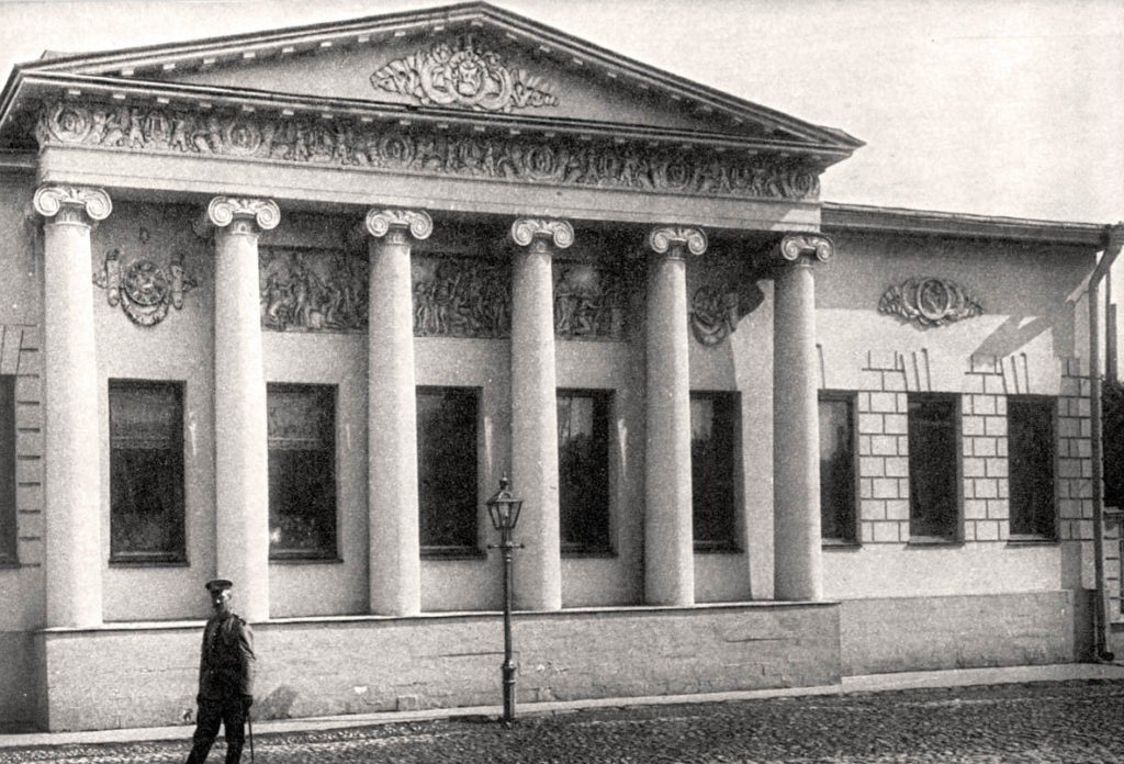 Дом Станицкой на Пречистенке