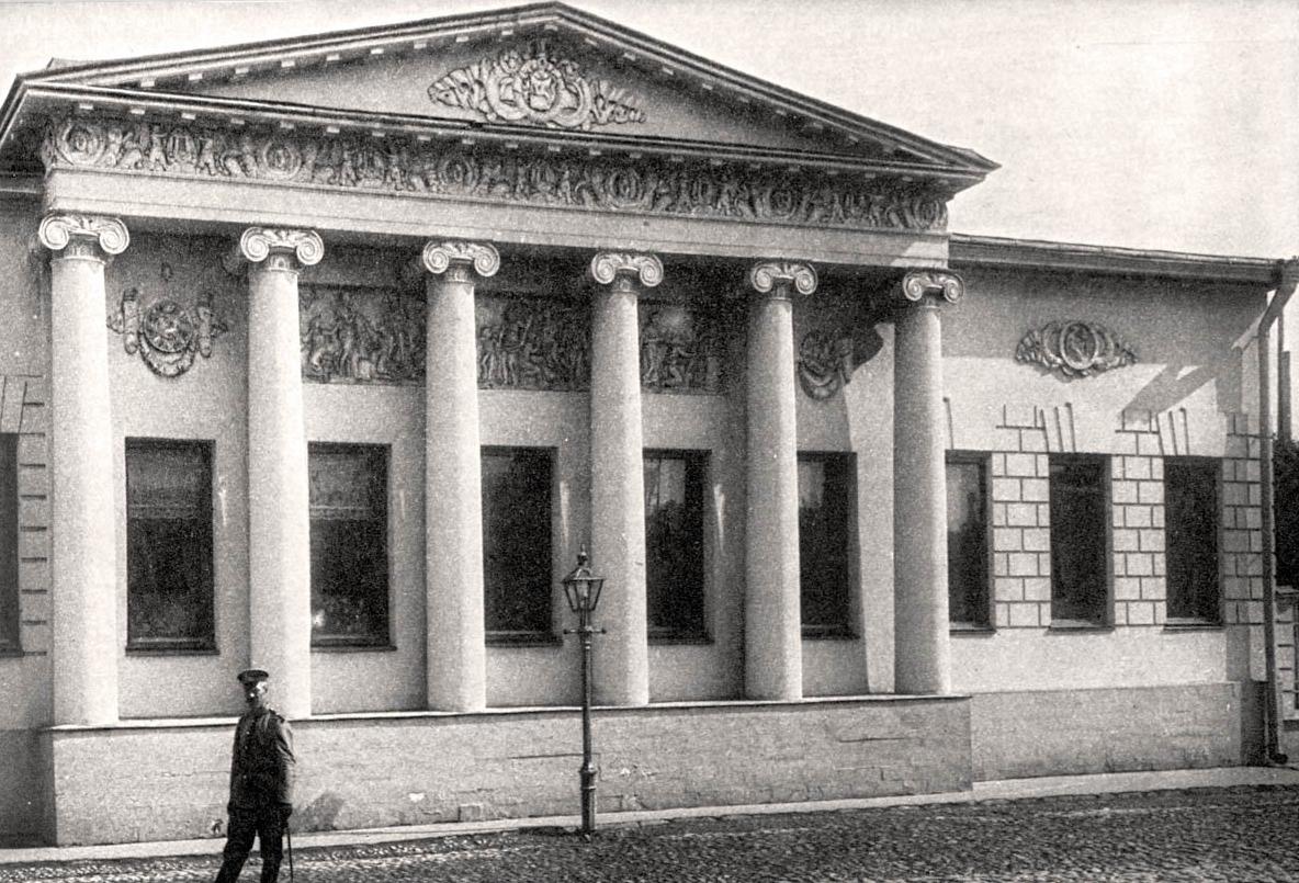 Виды старой Москвы. По древней Пречистенке... Часть 4