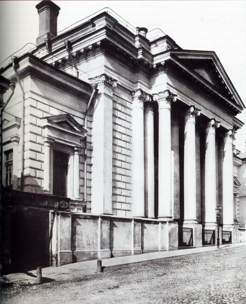 Хоральная синагога и булочная Ханзинковой