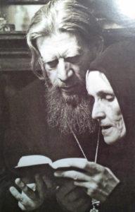 Митрополит Иоанн и монахиня Евфросиния