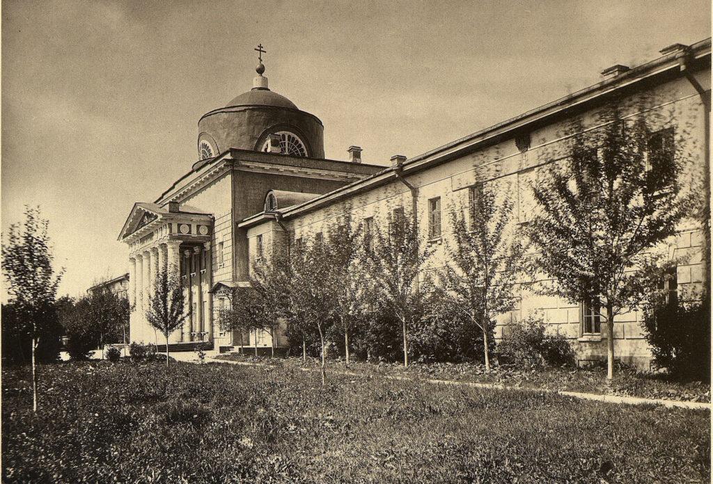 Набилковская богадельня