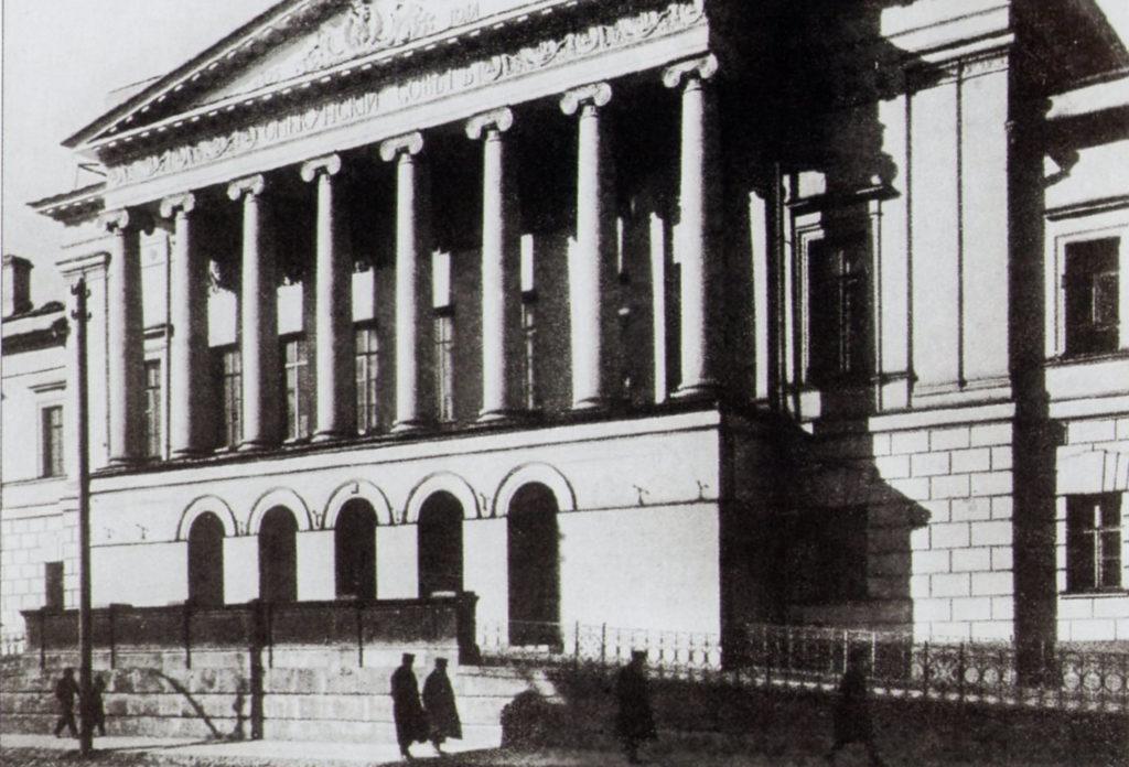 Опекунский Совет на Солянке. Центральный объем