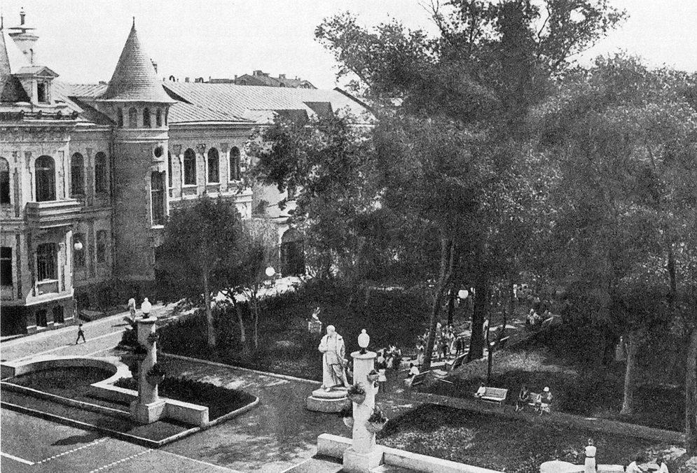 Парк Дома пионеров