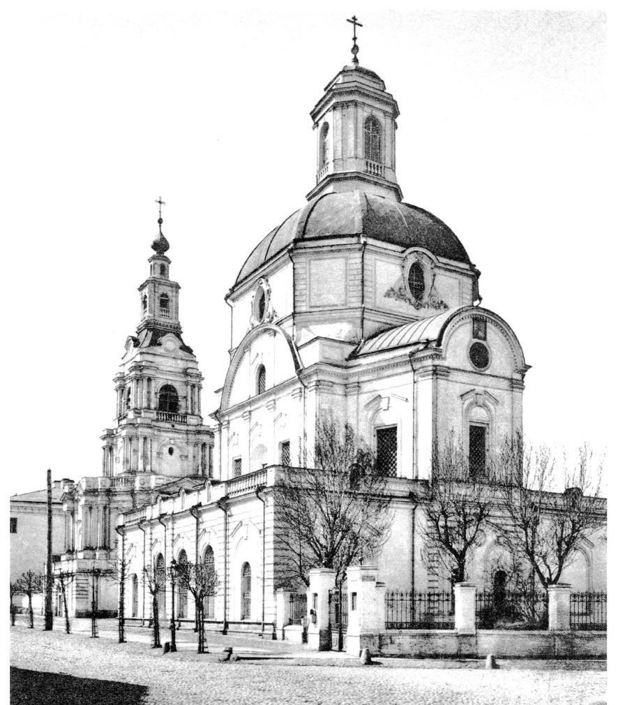 Церковь Святых Апостолов Петра и Павла на Новой Басманной