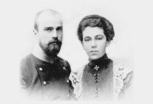 Юрий и Софья Олсуфьевы