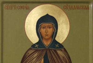 Преподобная София Суздальская