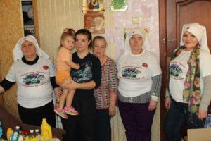 «Группа Милосердие — Радость моя»: помощь семьям в регионах