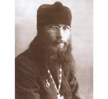 Преподобномученик Лев (Егоров)