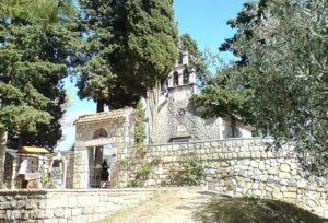 Монастырь Святого Архангела Михаила (Тиват, Черногория)