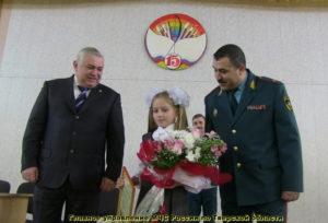 Софья Панова