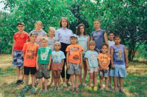 Помощь детям, оказавшимся в трудной ситуации