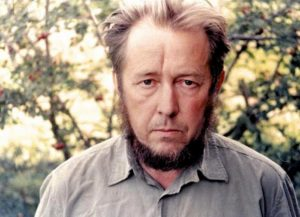 «Христианство в творчестве А. Солженицына». Философские ночи (16.02.2019)