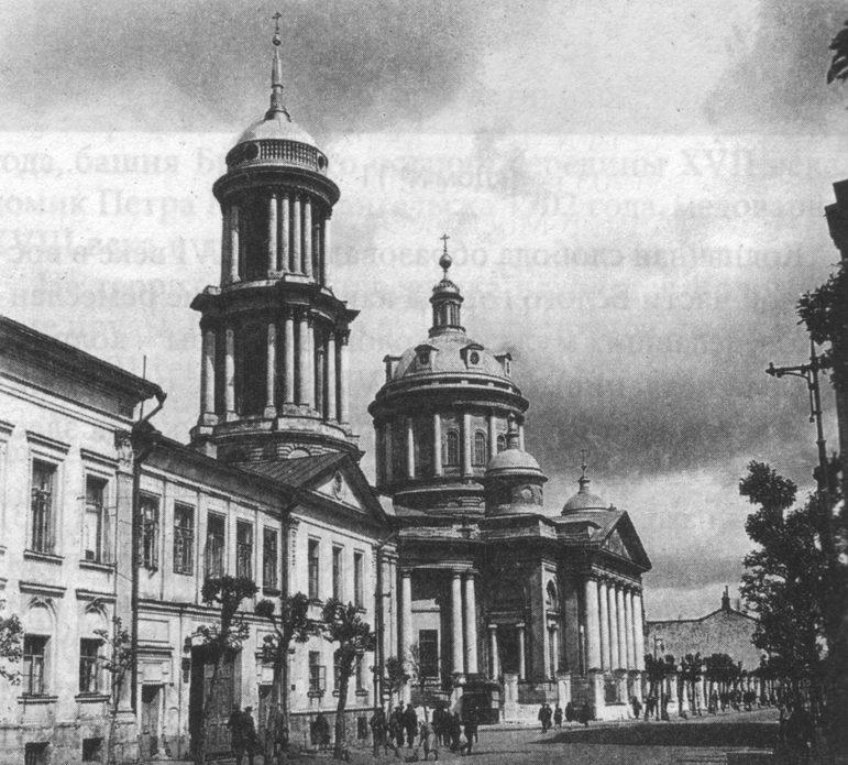 Храма Мартина Исповедника