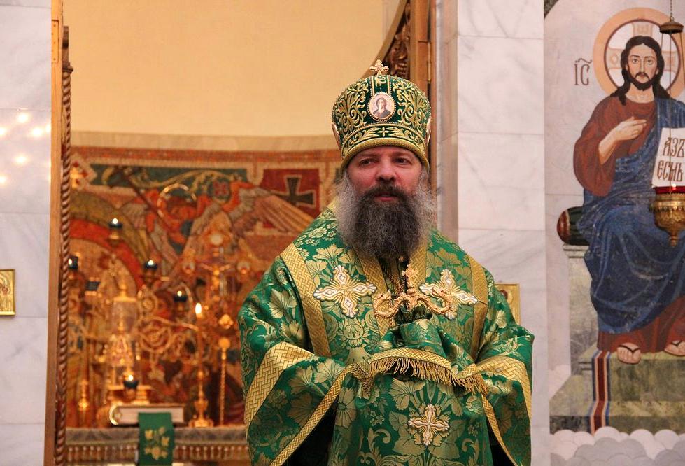 Епископ Питирим