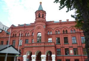 Московский епархиальный дом