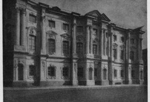 Покровка. Дворец Апраксиных
